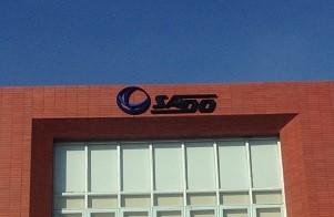 Thi công logo nổi inox biên hòa đồng nai