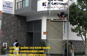 thi cong bang alu chu inox cty klabtech quan 2 (2)