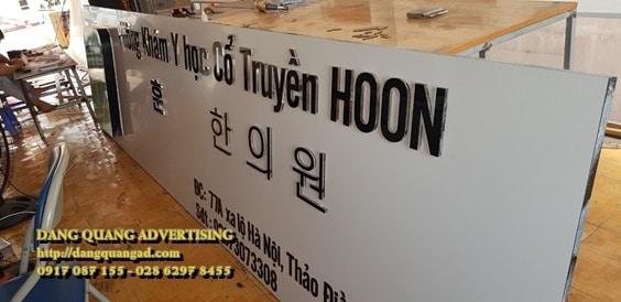 bang hieu alu chu noi mica hoon clinic (1)