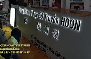 bang hieu alu chu noi mica hoon clinic (4)