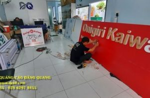 bang alu chu noi led onigiri (2)